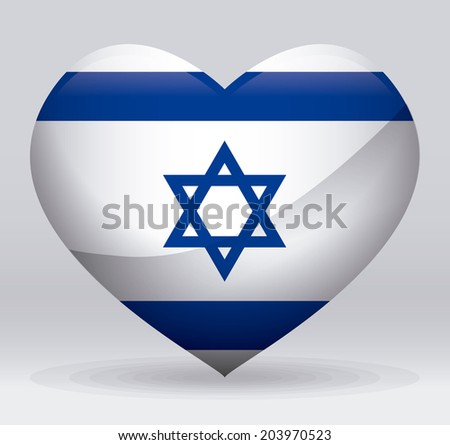 israel design over gray