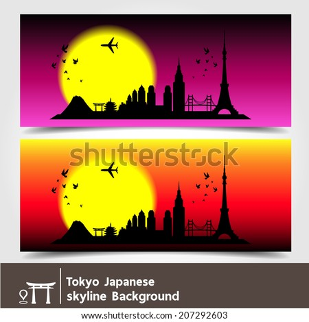 tokyo japan  skyline background