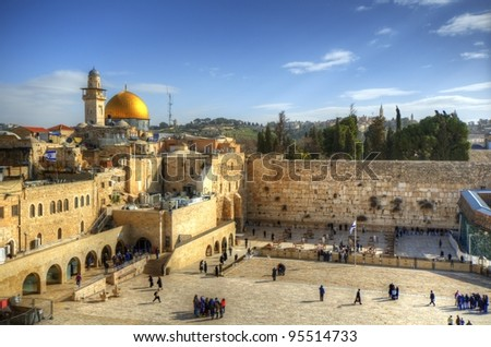 western wall and dome of the