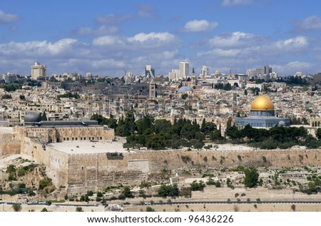this is panorama of jerusalem