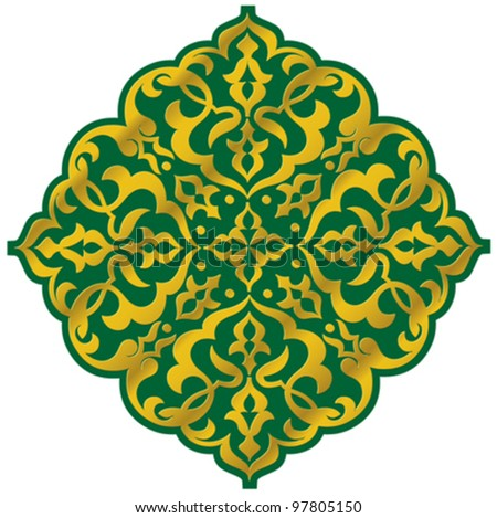 Arabic patterns and designs / Arabic patterns and plans