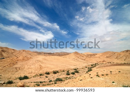 view of judean desert landscape
