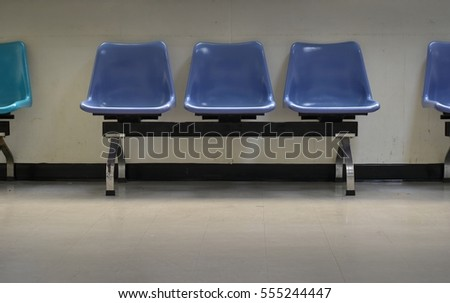 chairs in the hospital