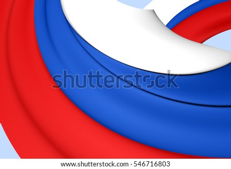 3D Flag of the Russia. 3D Illustration.