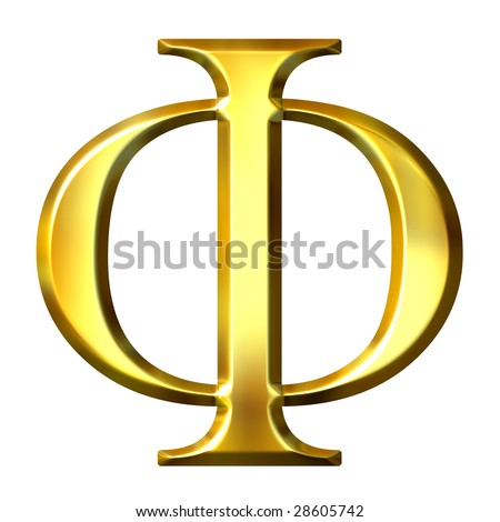 stock-photo--d-golden-greek-letter-phi-28605742  D Phi Paper Letter Template on printable box, cut out,