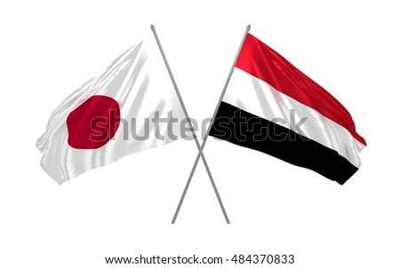 3d illustration of Japan and Yemen flags waving