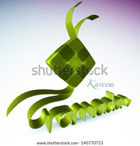 Stock Photo Muslim Ketupat For Ramadan Translation Kareen May Generosity Bless You During The Dumpling Vector Graphic Raya