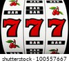 3D rendering of a Jackpot on a slot machine - stock photo