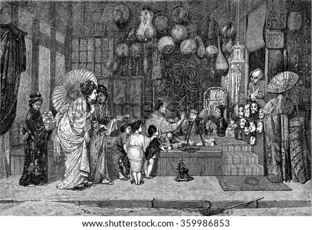 1872 Exhibition of Painting, A Japanese Bazaar, vintage engraved illustration. Magasin Pittoresque 1873.