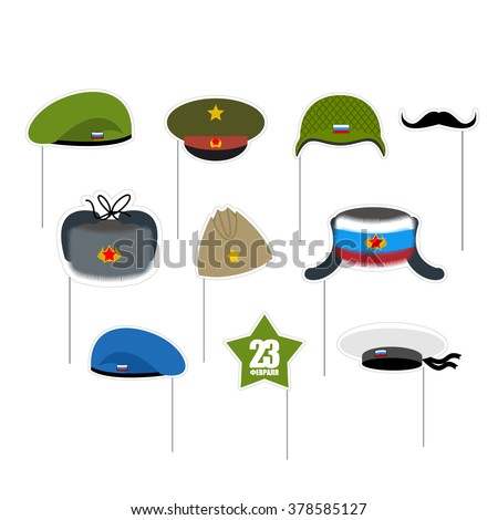 23 February Photo props. National holiday in Russia. Defender of fatherland day. Military hat and peakless Cap. Hats soldiers. Green and blue beret. Mustache and green star.