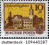 HUNGARY - CIRCA 1972: A stamp printed in Hungary shows  Kiskunfelegyhaza - a town in the Bacs-Kiskun county in southern Hungary, circa 1972 - stock