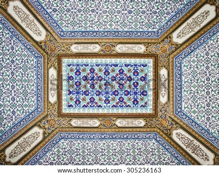ISTANBUL - NOVEMBER 5: Interior of Topkapi palace - Ceiling of Circumcision Room on November 5, 2014 in Istanbul.