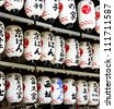 Japanese paper lanterns - stock photo