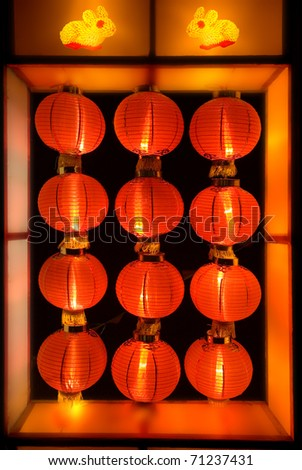 lantern,Chinese Elements,Traditional Culture.