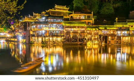 10 May 2016 Fenghuang Ancient Town at day. Located in Fenghuang County. Southwest of HuNan Province, China.
