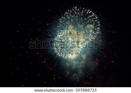 New Year's Colorful fireworks