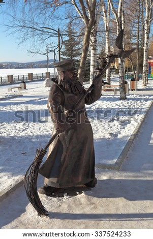 NIZHNY TAGIL, SVERDLOVSK REGION, RUSSIA-NOVEMBER 09, 2015: Photo of Sculpture janitor.