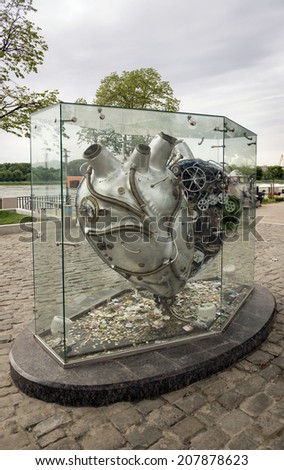 "ROSTOV-ON-DON,RUSSIA-JULY 06 - Artwork ""Industrial heart"", standing on the waterfront on July 06,2014 in Rostov-on-Don"