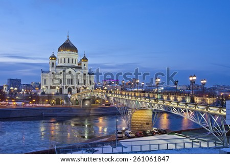 06.02.15 Russia. Moscow. View of the Cathedral of Christ the Savior and the Patriarchal bridge