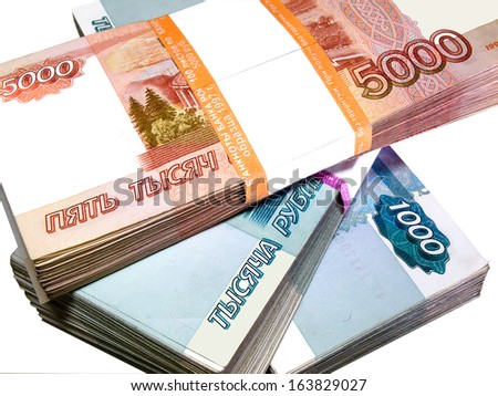 5000 russian rubles bills packs on stack. Clipping path included