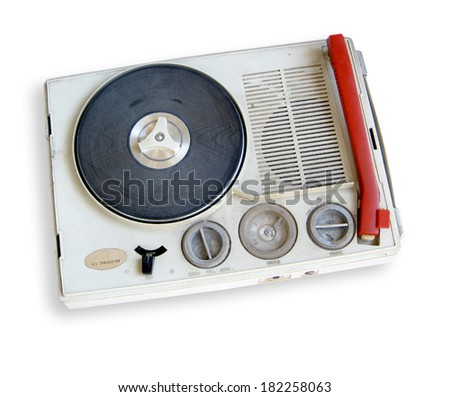60's record player isolated on white