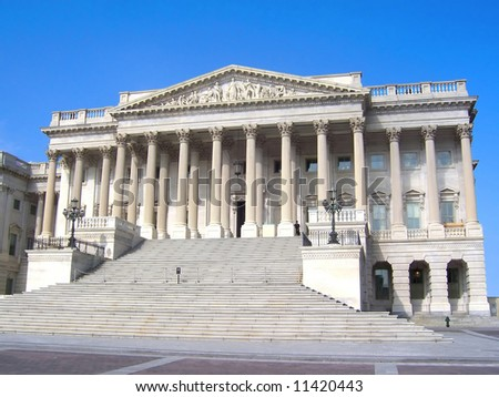 A beautiful view of a capitol