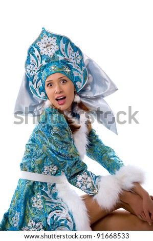 A beautiful young girl in a suit with a surprised face Snow Maiden