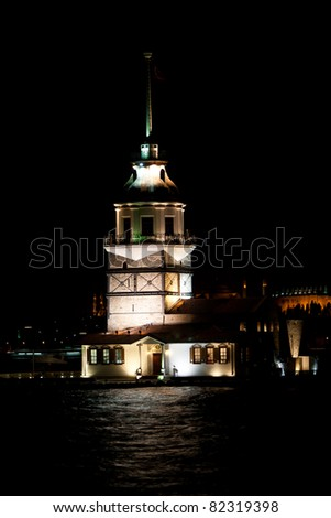 A nighttime view of Maiden's Tower of Istanbul