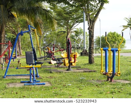 a park for exercise