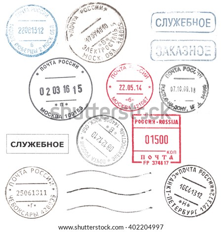 A set of large modern russian postal marks isolated on white. Ideal for bitmap brushes, collages, etc.