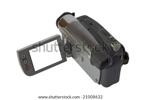 A video camera with a blank screen for text.