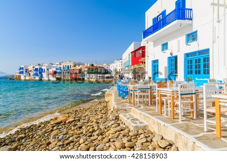 A view of beach and tavern buildings in Little Venice part of Mykonos town, Mykonos island, Greece