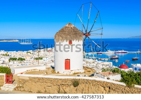 A view of famous traditional windmill overlooking Mykonos port, island of Mykonos, Cyclades, Greece