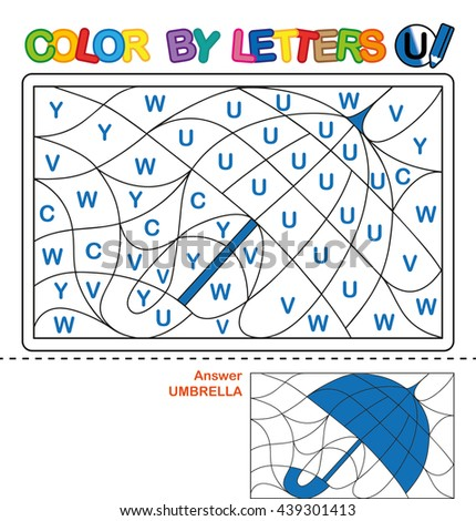 Puzzle Kids Color By Letters Vector 413108299 on Pump Preschool Letter Worksheets