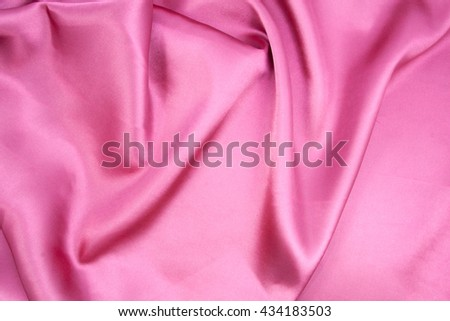 abstract background luxury purple cloth or liquid wave