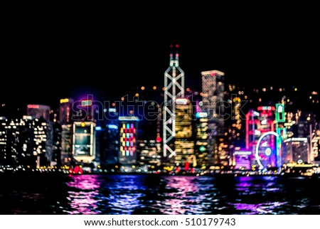 Abstract bokeh city light for background, Hong Kong