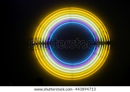Corrugated Metal Surface Stock Shutterstock #1: stock photo abstract neon light in rainbow colors