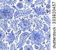Abstract seamless floral pattern of indigo blue hand painted watercolor  fantasy leaves, flowers,  Paisley elements and curly branches on a white background. Textile print, album cover. - stock vector