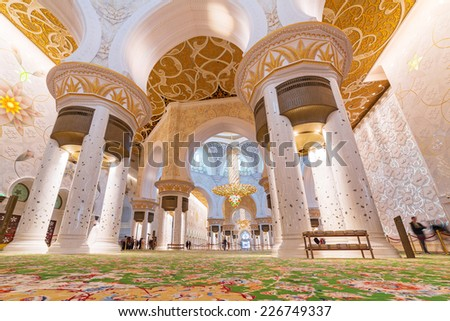 Abu Dhabi Uae April 30 Magnificent Stock Photo 143698357