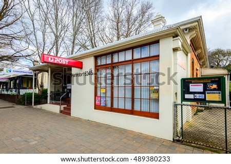Adelaide, Australia - August 13, 2016: Post Office shop in Hahndorf, Adelaide Hills area, South Australia. View from the main street