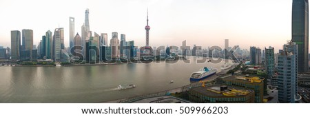 Aerial photography bird view city landmark buildings background at Shanghai Skyline of panorama