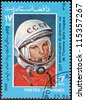AFGHANISTAN - CIRCA 1986: A postage stamp printed by AFGHANISTAN shows  image portrait of famous Soviet pilot and cosmonaut Yuri Gagarin, circa 1986. - stock photo