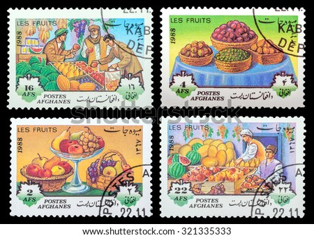 AFGHANISTAN - CIRCA 1988: A set of postage stamps printed in the Afghanistan, shows Oriental Bazaar, a series of fruits, circa 1988