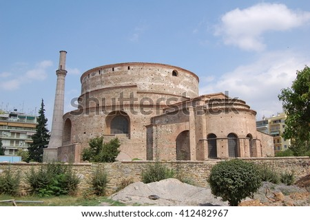 Rotunda Galerius Church Rotunda Greek Orthodox Stock Photo ...
