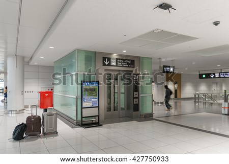 AICHI,JAPAN-April 7,2016 : The access plaza of Chubu centrair international airport  ( Central Japan international airport ). This facility serves to link public transport with the passenger terminal.