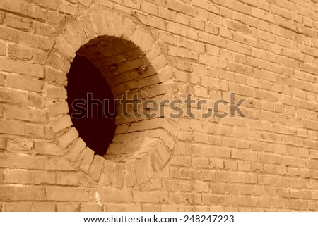 air hole on the wall in a factory