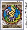 AJMAN - CIRCA 1971: A stamp printed in Ajman shows the horoscope sign of Aquarius, series is devoted to the frescoes in the cathedral of Notre Dame, circa 1971 - stock photo