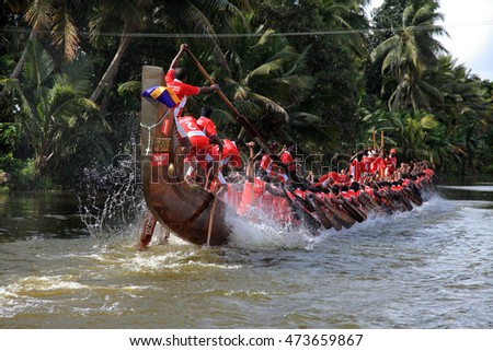 ALLEPPEY, INDIA -AUG 09 : Unidentified oarsmen do practice in the backwaters on August 09, 2016 in Alleppey, India. Snake boat racing is the major recreational event in the backwater region of Kerala