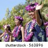 Aloha Festivals 2005 Floral Parade in Honolulu Hawaii - stock photo