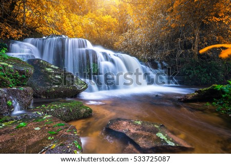 Amazing Waterfall Colorful Autumn Forest Stock Photo ... - photo#27
